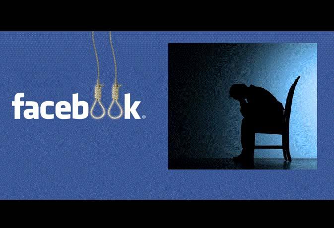 सुसाइड करने से रोकेगा फेसबुक का यह नया फीचर
