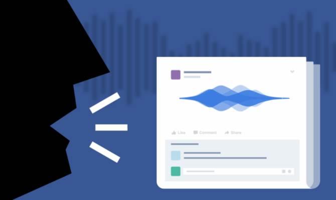 फेसबुक पर सिर्फ दिखा ही नहीं, सुना भी सकेंगे अपना स्टेट्स अपडेट, Voice Clip फीचर ऐसे करेगा काम