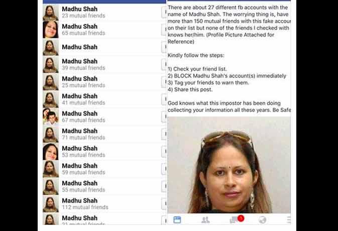 सावधान! फेसबुक पर आए इन मैडम की रिक्वेस्ट तो गलती से भी न करें एक्सेप्ट