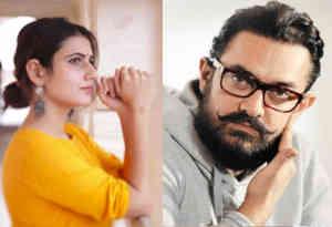 आमिर से अफेयर पर फातिमा ने तोड़ी चुप्पी, किए ये खुलासे