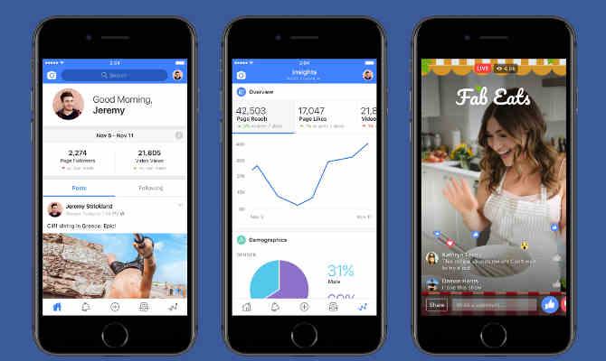 अगर आप में भी है वीडियो बनाने का कीड़ा तो Facebook का यह लेटेस्ट ऐप आपके लिए करेगा कमाल