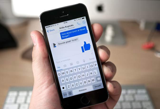 फेसबुक मैसेंजर में छुपे होते हैं ये पांच फीचर्स, आप भी जानें