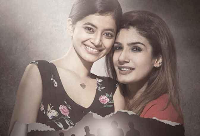 फिल्म मातृ और नूर में समाज की चुनौतियों से दो-चार होंगे महिला किरदार, देखें 9 हीरोईनों की 'दबंग' एक्टिंग