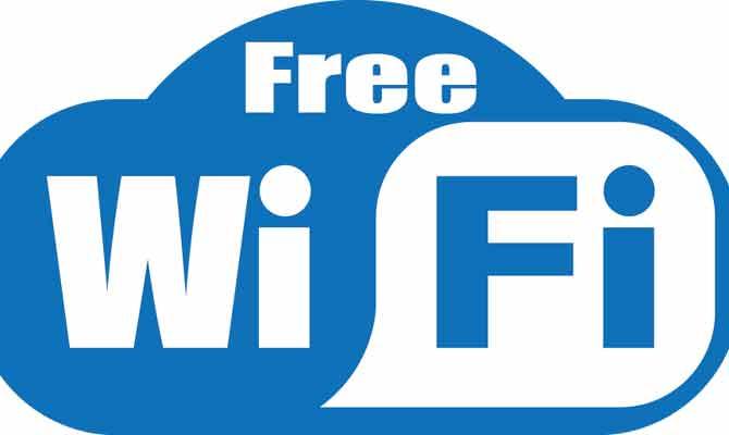 चार करोड़ से Wi-fi हो रहा रांची यूनिवर्सिटी कैंपस
