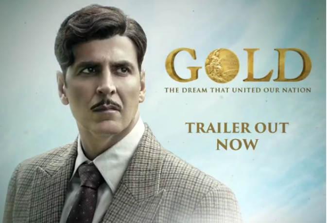 स्वतंत्र भारत को पहला ओलंपिक 'गोल्ड' दिलाने 15 अगस्त को आएंगे अक्षय कुमार, यहां देखें ट्रेलर