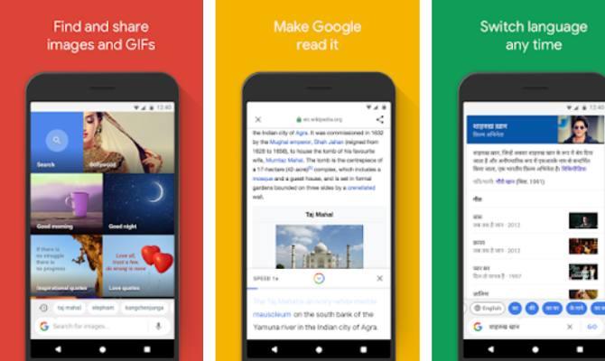 स्मार्टफोन पर अब वेबसाइट पढ़ने की जरूरत नहीं, गूगल का नया फीचर हिंदी में बोलकर सुनाएगा सबकुछ