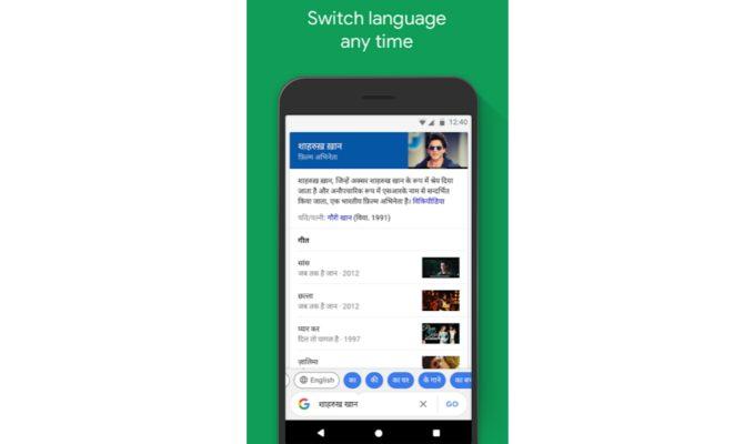 स्मार्टफोन पर अब वेबसाइट पढ़ने की जरूरत नहीं,गूगल का नया फीचर हिंदी में बोलकर सुनाएगा सबकुछ