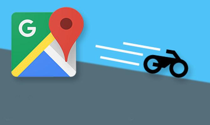 अब बाइकर्स को ट्रैफिक जाम से बचाएगा Google मैप, स्मार्टफोन यूजर्स को मिलेंगी ये नई सुविधाएं