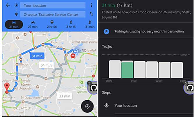 अब बाइकर्स को ट्रैफिक जाम से बचाएगा google मैप,स्मार्टफोन यूजर्स को मिलेंगी ये नई सुविधाएं