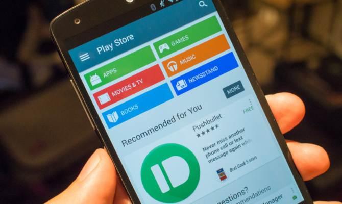 आपके फोन में हैं ये बेस्ट एंड्राएड ऐप्स? 2017 में Google Play टॉप पर रहीं ये ऐप्स और गेम्स