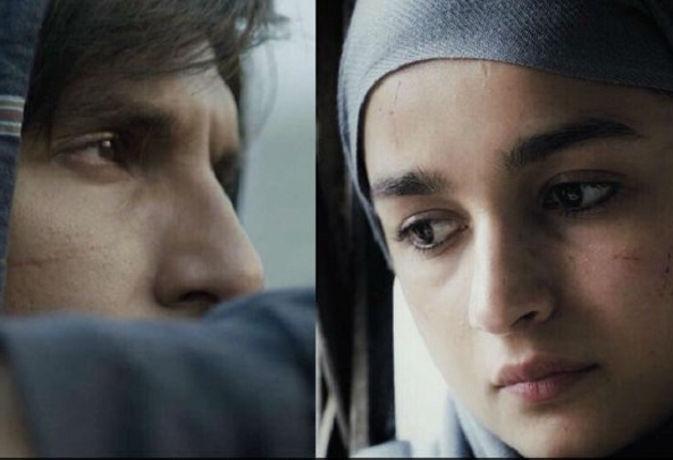 14 फरवरी को रिलीज होगी आलिया रणवीर की फिल्म 'गली बॉय', ऐसे सामने आया फर्स्ट लुक