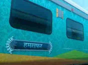 Kashi Mahakal Express : काशी-महाकाल में टूर पैकेज बुकिंग 17 से