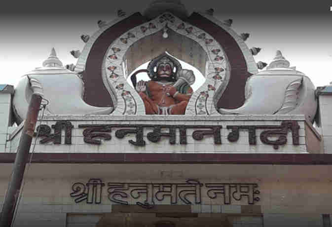 नाम लेने भर से दूर होते हैं सारे कष्ट, इन 7 हनुमान मंदिरों में दर्शन से मिलेगा विशेष लाभ
