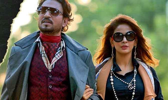 हिंदी मीडियम मूवी रिव्यू - इरफान खान ने हंसा हंसाकर बहुत कुछ बता दिया