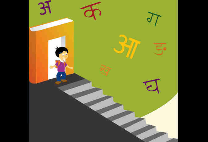 जानें क्यों मनाते हैं हिंदी दिवस, किसने की शुरुआत