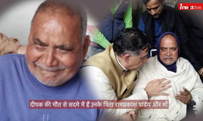 kashmir: mi-17 हेलिकॉप्टर क्रैश में कानपुर का बेटा 'दीपक पांडेय' हुआ शहीद,पिता का गम से बुरा हाल