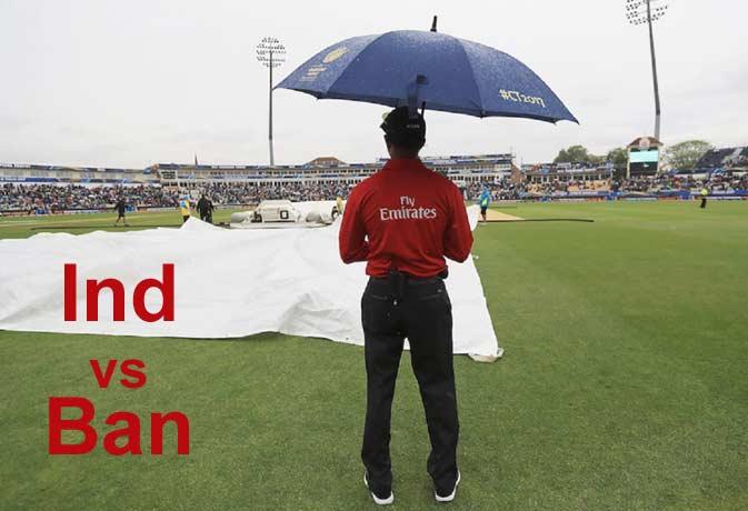 भारत-बांग्लादेश मैच अगर बारिश में धुला, तो यह टीम जाएगी फाइनल में