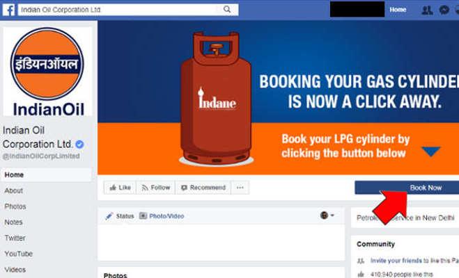 जानें कैसे कराएं फेसबुक और ट्विटर पर lpg बुकिंग,साथ में पता करें तीन महीने की बुकिंग हिस्ट्री