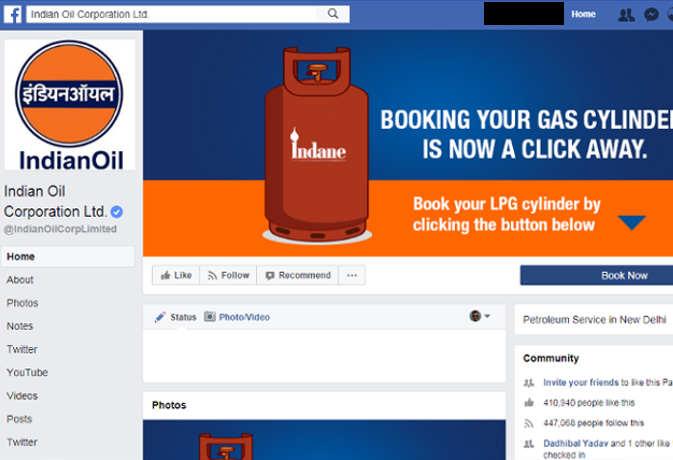 जानें कैसे कराएं फेसबुक और ट्विटर पर LPG बुकिंग, साथ में पता करें तीन महीने की बुकिंग हिस्ट्री