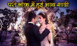 इस इंडियन कपल ने दुबई के स्वप्न लोक में की आलीशान शादी, पहली बार दिखा ऐसा नजारा!