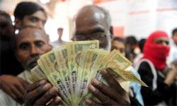 नोटबंदी पर IMF की सलाह : तो कैश किल्लत दूर करने को गांवों में चलेंगे पुराने नोट!