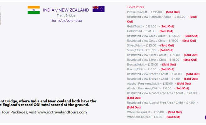 icc world cup 2019 : ind vs nz मैच में एक भी सीट नहीं खाली,बिके 15 हजार रुपये वाले टिकट भी