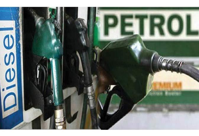 आधी रात से फिर बढ़ गए पेट्रोल डीजल के दाम