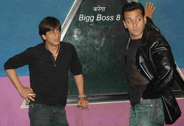 गले लगा कर अब शाहरुख को बिग बॉस एट शो का होस्ट भी बना देंगे सलमान