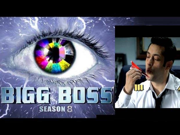 Salman in Bigg Boss 8 promo 2