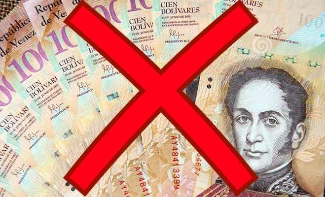 भारत,वेनेजुएला के बाद अब ऑस्ट्रेलिया में भी होगी नोटबंदी