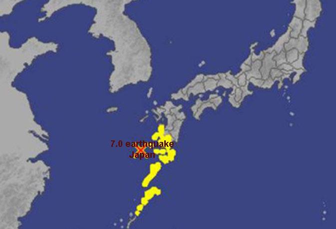 जापान के पश्चिमी तटों पर भूकंप के झटके महसूस किए गए
