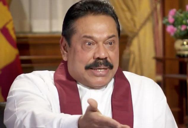 श्रीलंका के फॉरमर प्रेसिडेंट राजपक्षे के घर पुलिस रेड