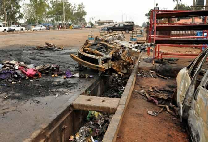 नाइजीरिया में एक जलूस पर आत्मघाती हमले में 21 की जान गयी