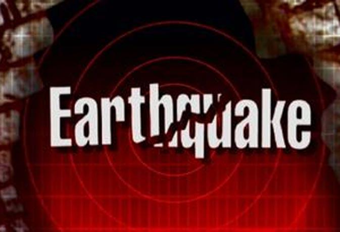 बांग्लादेश में 4.9 की तीव्रता का भूकंप उत्तरपूर्वी भारत में भी महसूस हुए झटके