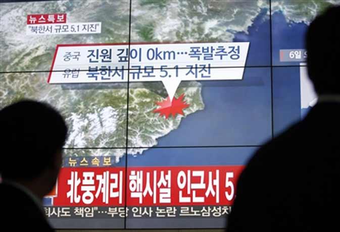 उत्तरी कोरिया ने माना किया है हाइड़ोजन बम का सफल परीक्षण