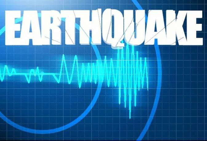 हिंद महासागर में दर्ज किया गया 7.1 मैग्निट्यूट का भूकंप