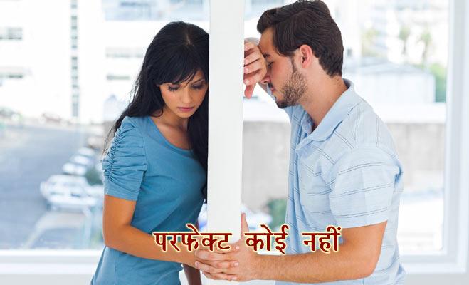 महिलाओं की राशि तय करती है कौन होगा उनका सच्चा प्यार
