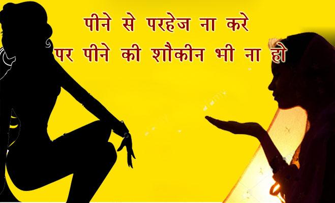 भारतीय पुरुष असलियत में ये चाहते हैं अपनी पत्नी से
