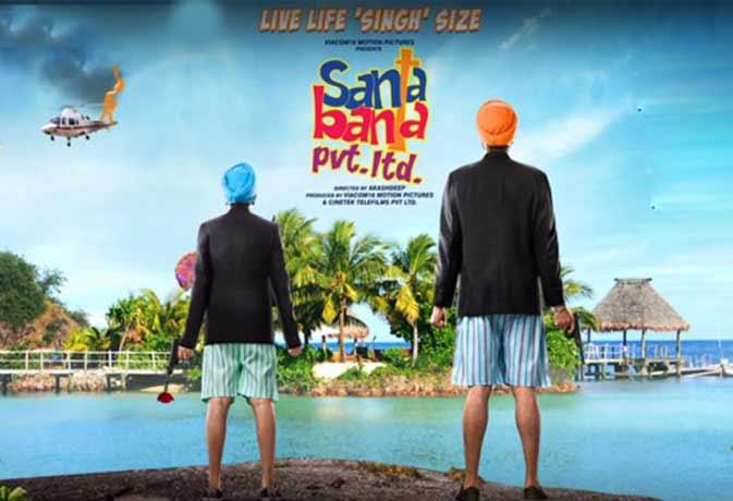 Movie review:  बेमतलब की फिल्म है 'संता बंता प्रा. लि.'