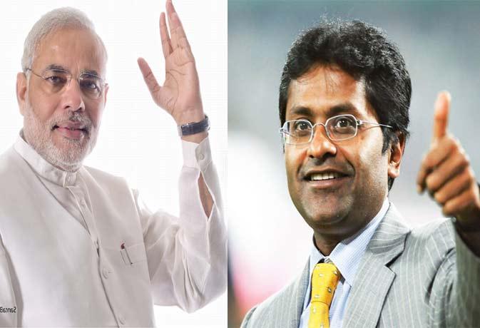 भाजपा की मुसीबत बने ललित मोदी प्रधानमंत्री मोदी के हैं प्रशंसक