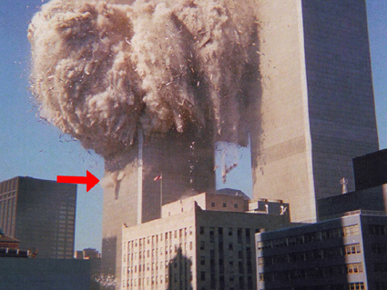 9/11: तबाही का audio