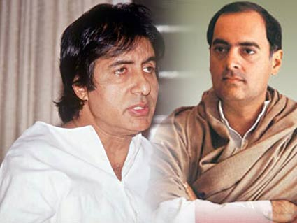 bollywood-ke-kisse-Not-Amitabh-Bachchan-Rajiv-Gandhi-got-work-in-this-film-know-what-is-the-story