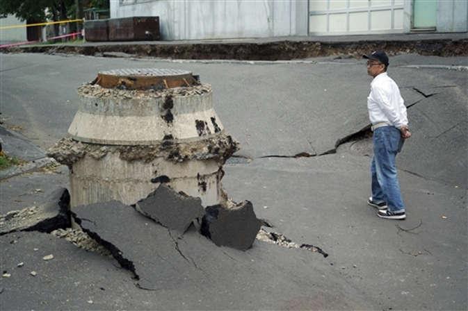 जापान में भूकंप से तबाही, अब तक 16 की मौत और 26 गायब