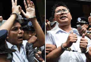म्यांमार में अंतरराष्ट्रीय समाचार एजेंसी के दो पत्रकारों को सात साल की जेल