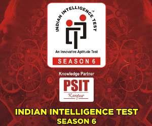 जागरण समूह लेकर आ रहा है इंडियन इंटेलिजेंस टेस्ट सीजन 6, रजिस्ट्रेशन शुरु