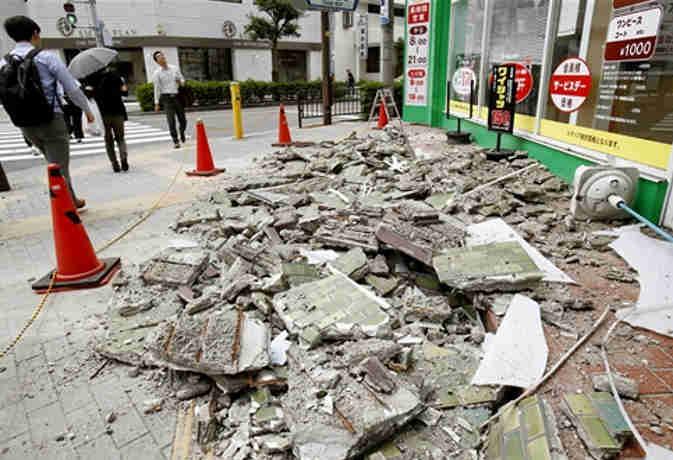 जापान में 6.1 तीव्रता का भूकंप, अब तक तीन लोग की मौत और सारे काम बंद