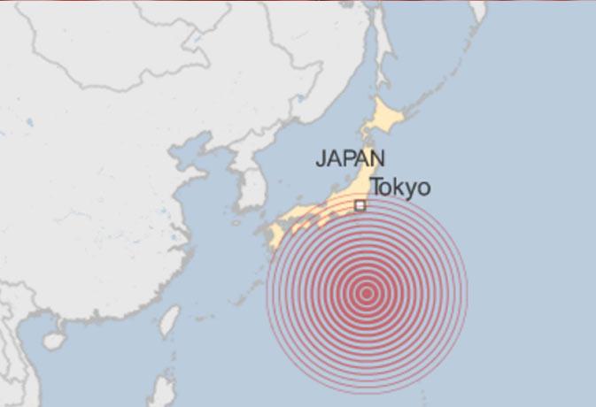 जापान में 7.8 तीव्रता का भूकंप, दिल्ली तक महसूस हुए झटके