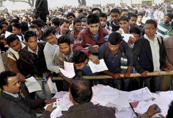 30 साल के युवाआें के लिए सरकारी नौकरी का मौका, सरकार ने निकालीं 546 रिक्तियां