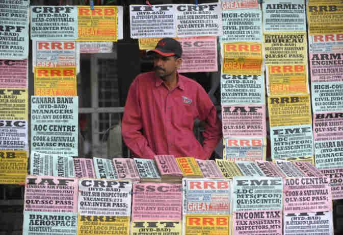 नौकरियां : रिसर्च आैर नौकरियों के मौके, 40 साल तक वाले करें आवेदन