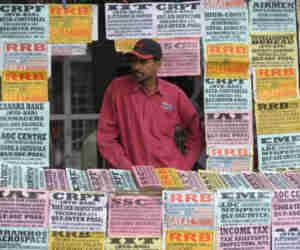 नौकरियां : सरकारी विभागों में 300 से ज्यादा वैकेंसी, जल्दी करें आवेदन